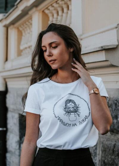 Sara u beloj Froncla majici mirisem na ljubav