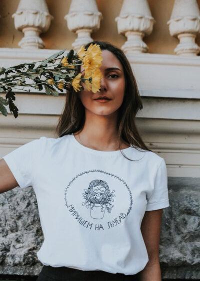 devojka sa cvecem u majici mirisem na ljubav